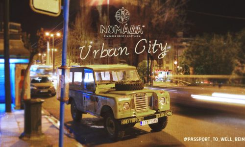 Urban-City